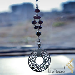 kinzjewels - Kinz Car Mirror Hanging or Keychain Silver Full Black - But Allah Is The Best Keeper