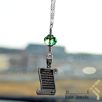 kinzjewels - Kinz Car Mirror Hanging or Keychain Green Silver The Throne Verse