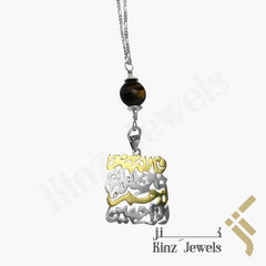 kinzjewels - Kinz Car Mirror Hanging or Keychain Tiger Eye - But Allah is the best Keeper