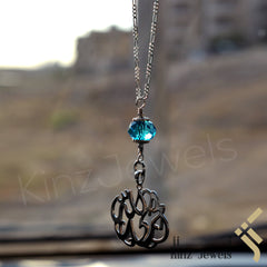kinzjewels - Kinz Car Mirror Hanging or Keychain Silver Blue - Alhamdulillah