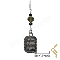 kinzjewels - Kinz Car Mirror Hanging or Keychain Silver Smokey Quarts - The Throne Verse