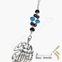 kinzjewels - Kinz Car Mirror Hanging or Keychain Silver Black Blue - Bismillah
