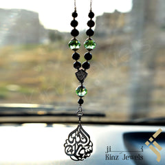 kinzjewels - Kinz Car Mirror Hanging Silver Black Forest - Glory to Allah