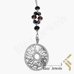kinzjewels - Kinz Car Mirror Hanging or Keychain Silver Dark Purple Blue - Allah Is The Light