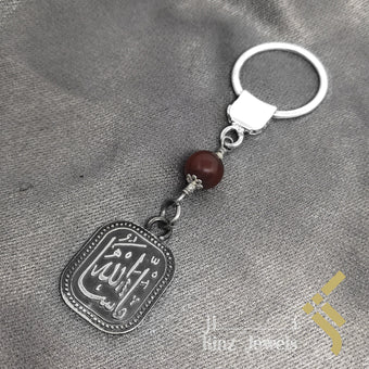 kinzjewels - Kinz Car Keychain or Mirror Hanging Antique Silver Agate - Mashallah