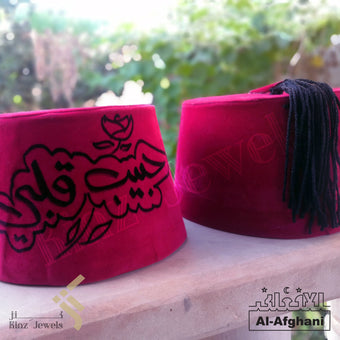 kinzjewels - Afghani - Personalized Red Tarboosh Fez