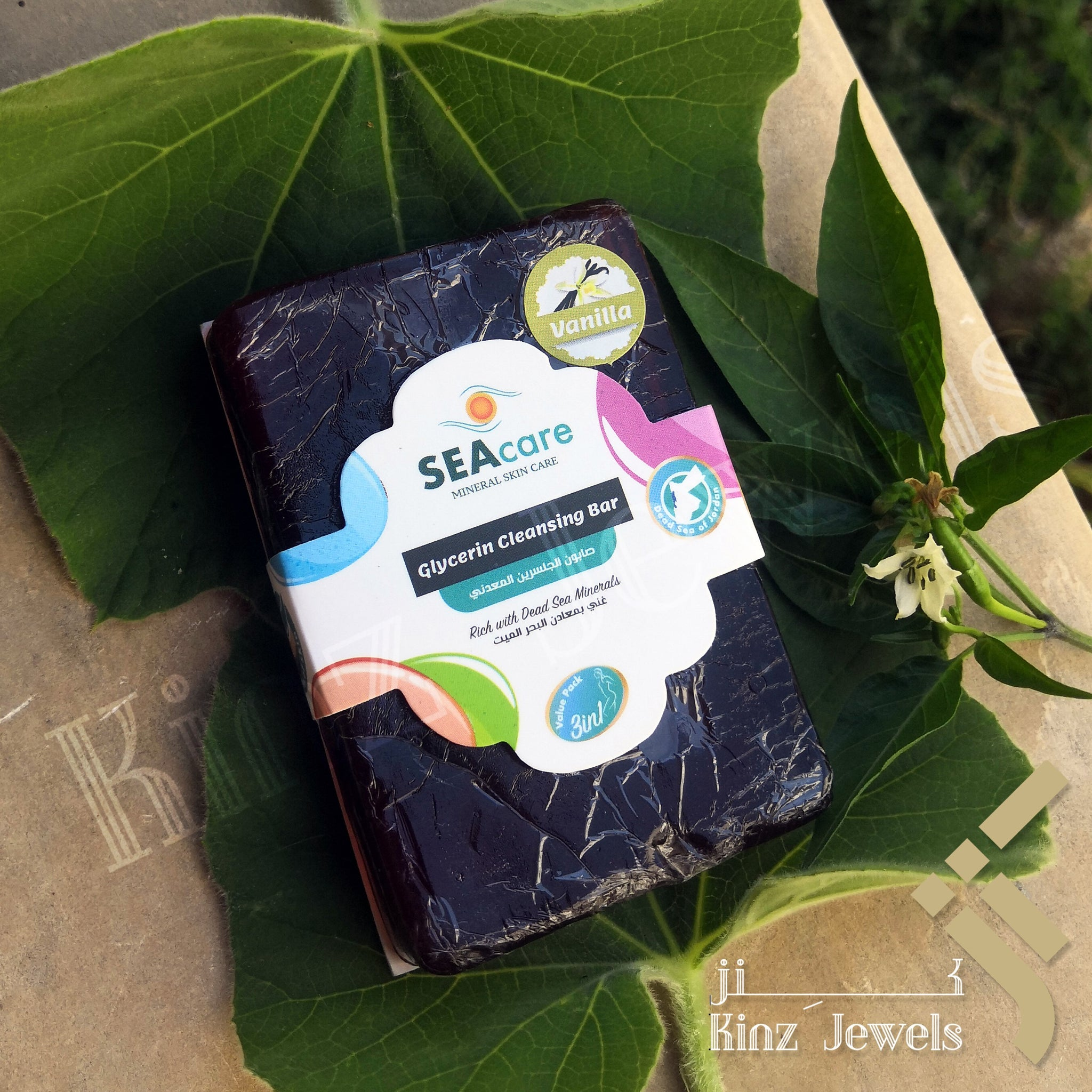 kinzjewels - Vanilla Dead Sea Minerals Glycerin Cleansing Bar