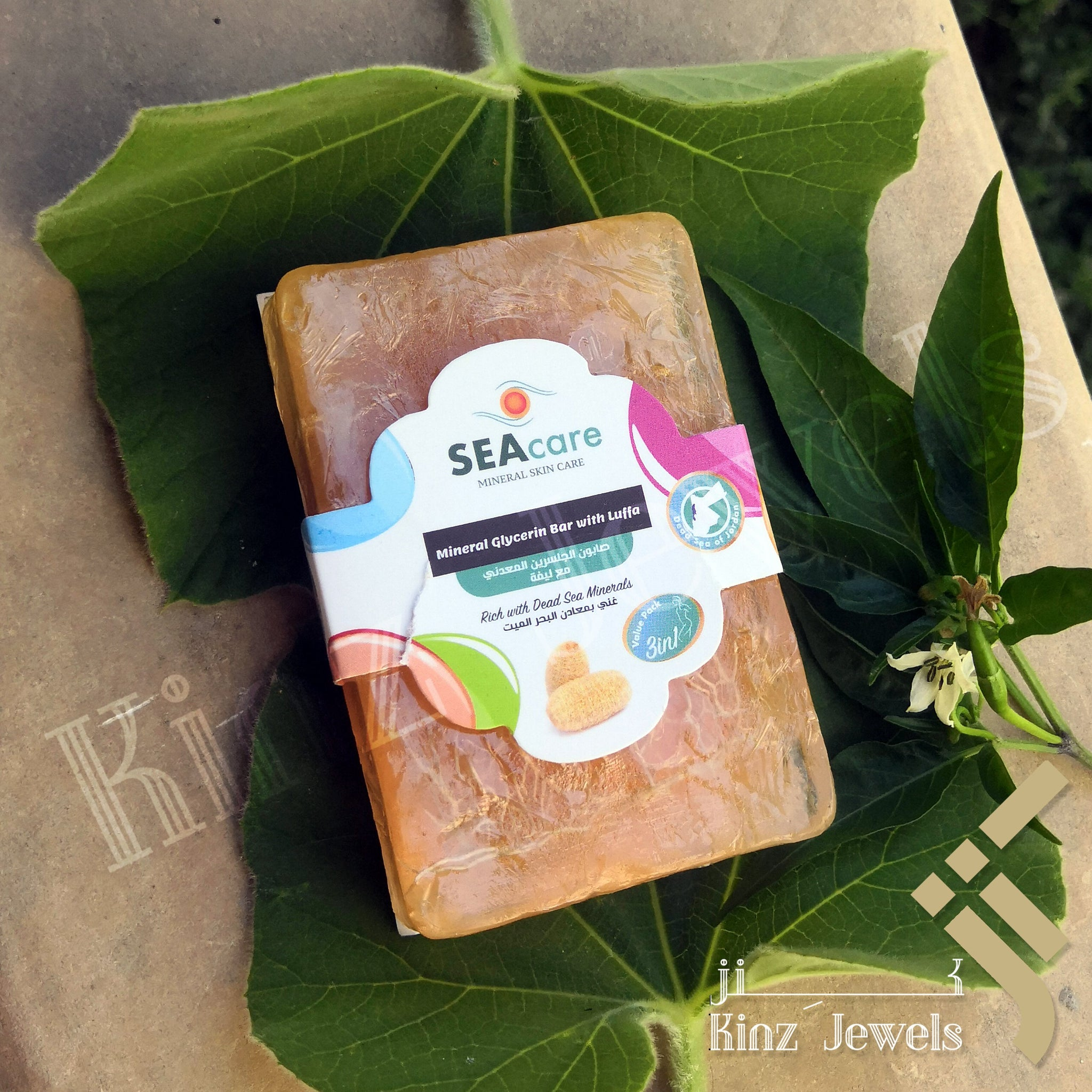 kinzjewels - Strong Flowers Dead Sea Minerals Glycerin Cleansing Bar with Natural Luffa