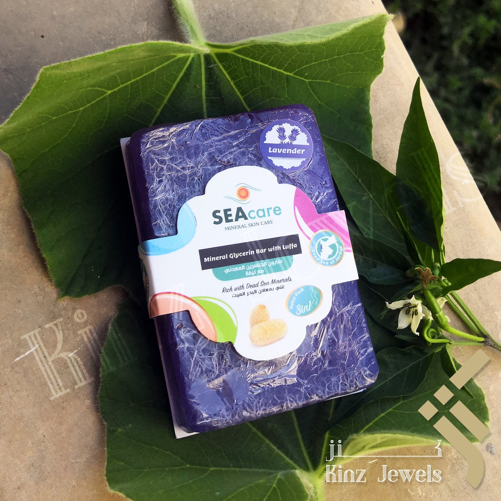 kinzjewels - Lavender Dead Sea Minerals Glycerin Cleansing Bar With Natural Lufah