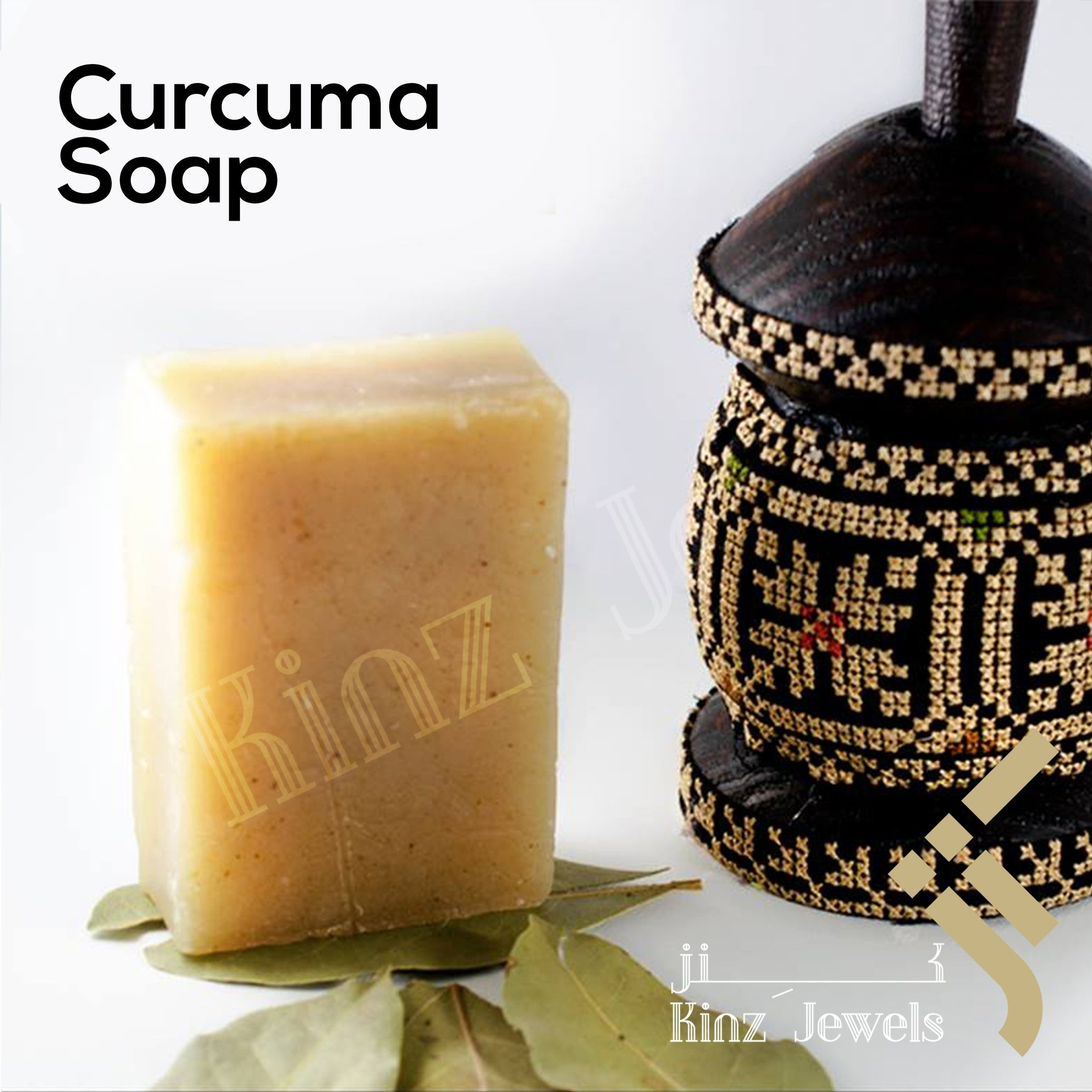 kinzjewels - Curcuma Turmeric Root Soap All Skin Rich With Dead Sea Minerals  - صابون كركم
