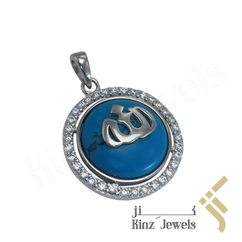 kinzjewels - Sterling Silver Turquoise The Name Of God Pendant Round - Allah