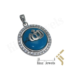 kinzjewels - Kinz Car Mirror Hanging or Keychain or Pendant Silver Turquoise - Allah