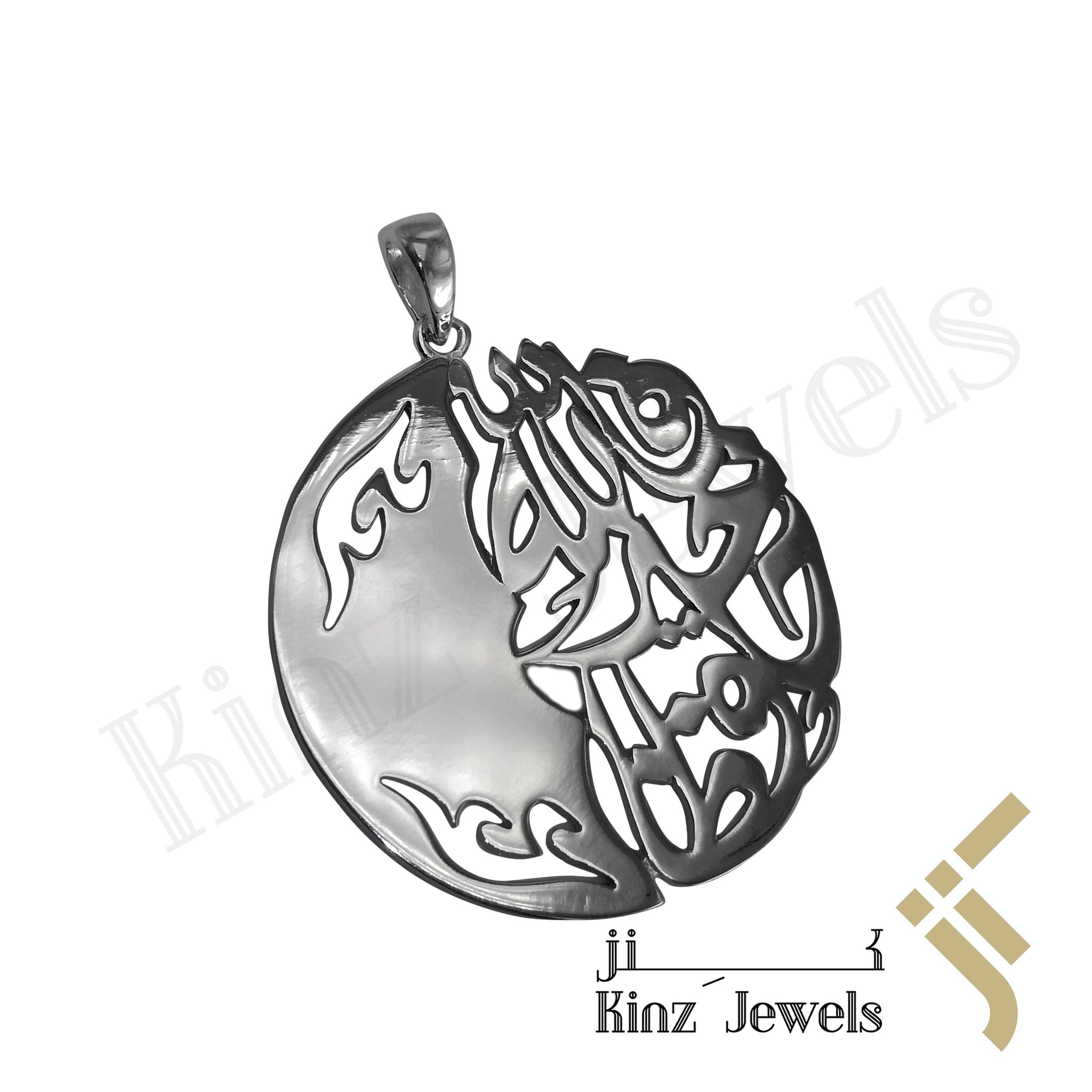 kinzjewels - Kinz Personalized Hand Engraving Sterling Silver Peach Pendant - But Allah Is The Best Keeper