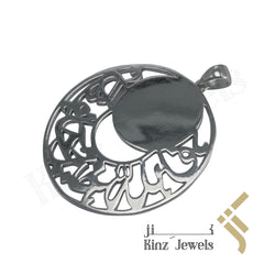 kinzjewels - Kinz Personalized Hand Engraving Sterling Silver Pendant - But Allah Is The Best Keeper
