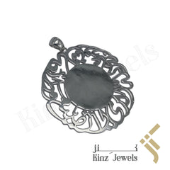 kinzjewels - Personalized Silver Pendant - I command you to Allah's keeping, Whose trust is never lost