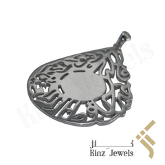 kinzjewels - Kinz Personalized Hand Engraving Silver Tear Drop Pendant - But Allah Is The Best Keeper