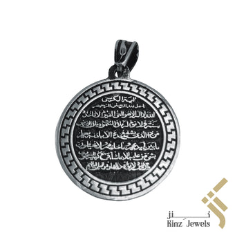 kinzjewels - Silver Round Shape Pendant - The Throne Verse