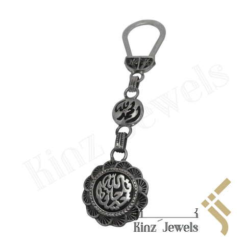 kinzjewels - Handcrafted Antique Silver Keychain - But Allah Is The Best Keeper
