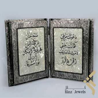 kinzjewels - Kinz Personalized Mother Of Pearl Two Frames Real Hand Calligraphy