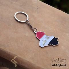 kinzjewels - Afghani - Personalized Colorful Iraq Flag Keychain