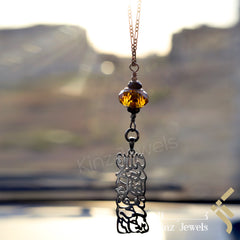 kinzjewels - Kinz Car Mirror Hanging or Keychain Silver Yellow- But Allah is the best Keeper