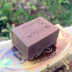 kinzjewels - Set of Six Hand Made Natural Traditional Aleppo Soap Laurel - Ghar