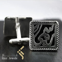 kinzjewels - Kinz Customized High Quality Sterling Silver Cufflinks Rhodium Vermeil Two Layers Frame - Arabic or English