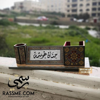 kinzjewels - Rassme - Handcrafted Mosaic Desk Name Pen & Paper Holder English or Arabic