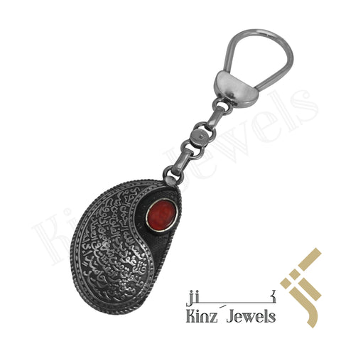 kinzjewels - Handcrafted Antique Silver With Agate Stone Keychain - al-Falaq