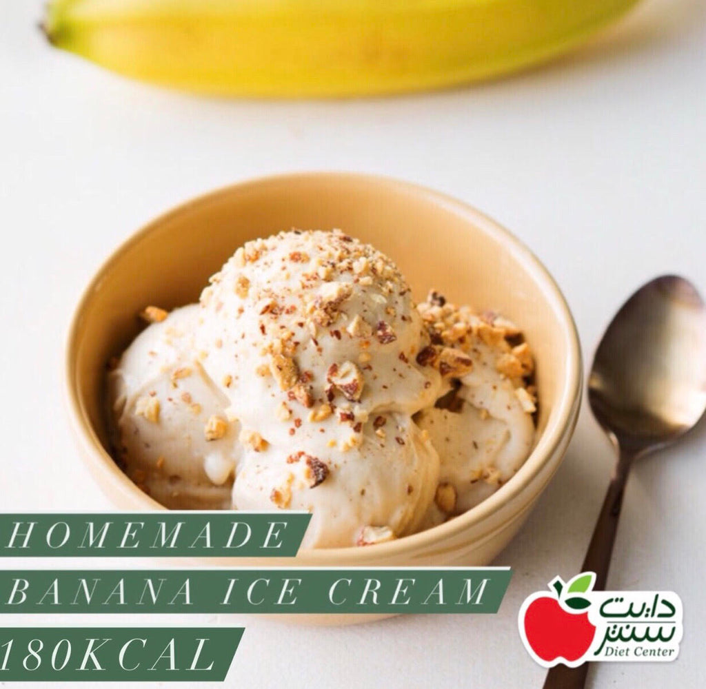 Homemade Banana Ice Cream Recipe: 5 Steps