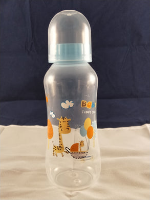 Giraffe Printed Bottle - myabdlsupplies