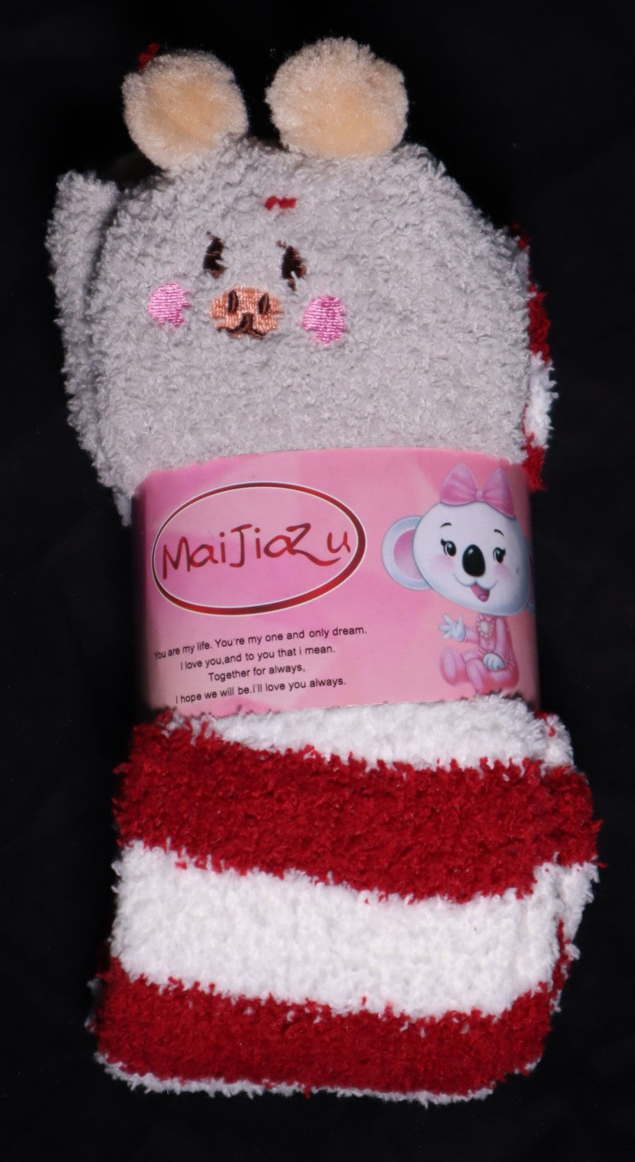 PIG MAROON & WHITE KNEE HIGH SOCKS - myabdlsupplies