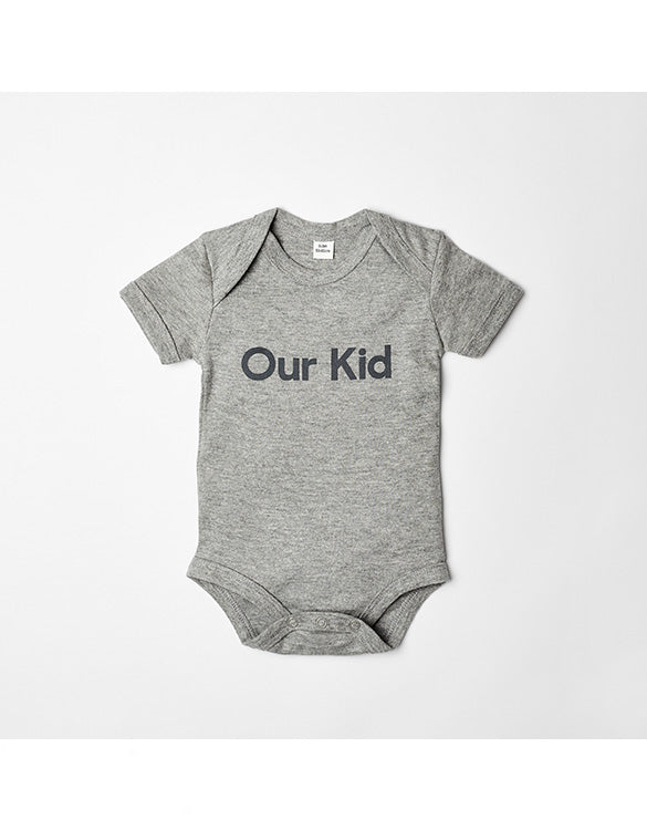 Our Kid Vest - Heather Grey