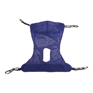 Invacare Full Body Mesh Sling with Commode - sold by Dansons Medical - Toileting Slings manufactured by Invacare
