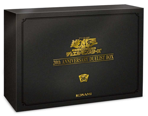 Yu-Gi-Oh 20th ANNIVERSARY DUELIST BOX JAPAN OFFICIAL IMPORT