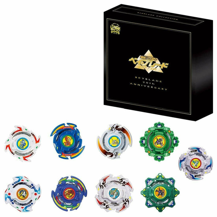 TAKARA TOMY Beyblade burst 1st Generation 20th Anniversary Memorial Box Set B-00