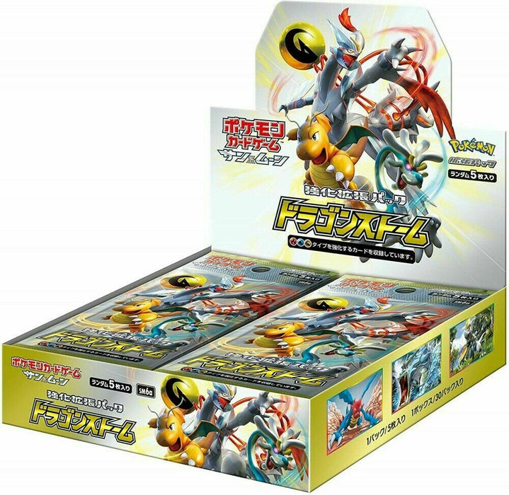 Pokemon Card Game SM6a Enhanced Booster Pack Dragon Storm BOX JAPAN OFFICIAL