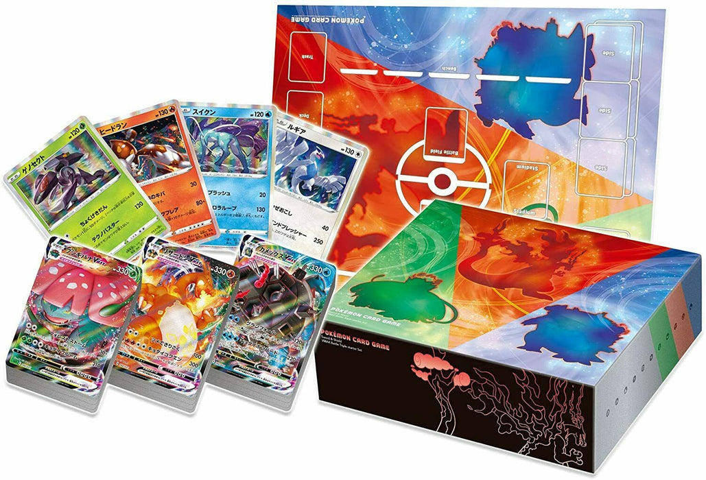 Pokemon Card Game Sword & Shield VMAX Competitive Triple Starter Set Japanese