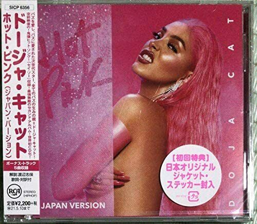 NEW DOJA CAT HOT PINK WITH BONUS TRACKS CD JAPAN OFFICIAL IMPORT