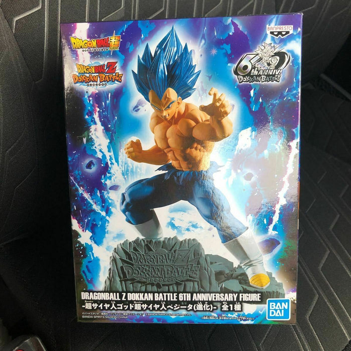 Banpresto Dragonball Z Dokkan Battle 6th Anniversary SSG Vegeta Figure JAPAN