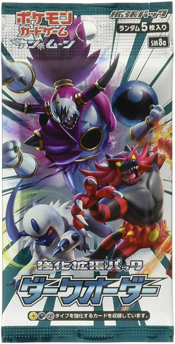 Pokemon Card Game Sun & Moon SM8a Dark Order Booster Pack Box JAPAN OFFICIAL