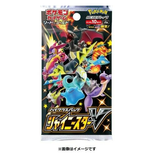 Pokemon Card Game Sword & Shield High Class Pack Shiny Star V BOX JAPAN OFFICIAL