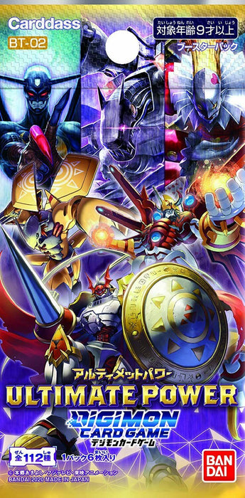 BANDAI Digimon Card Game Booster ULTIMATE POWER [BT-02] (BOX) JAPAN OFFICIAL