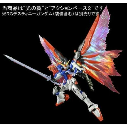 Premium Bandai RG 1/144 Destiny Gundam Expansion Unit Wings of Light JAPAN