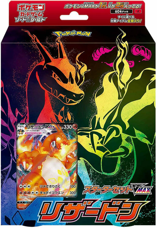 Pokemon Card Game Sword & Shield New Starter Set Deck VMAX Charizard JAPAN