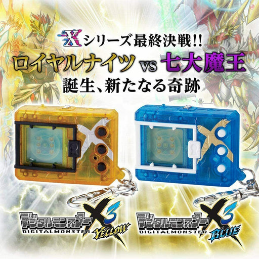 BANDAI Digital Monster X Ver. 3 Digimon Digivice Game Yellow & Blue Color Set
