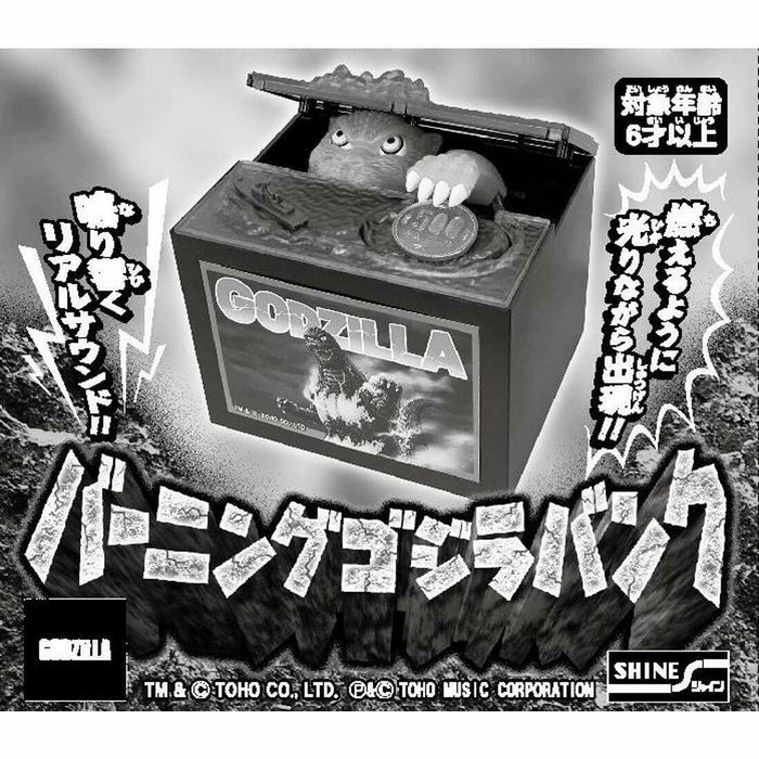 m01 Shine Burning Godzilla bank JAPAN OFFICIAL