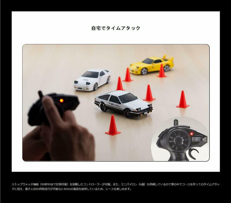 Kyosho First MINI-Z RC Electric Car Initial D Toyota Sprinter Trueno AE86 JAPAN