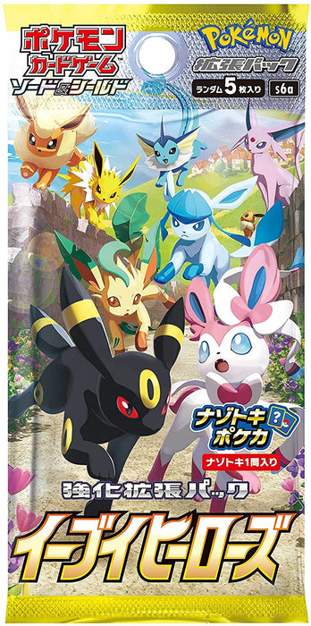 Pokemon Card Game Sword & Shield Expansion Pack Eevee Heroes BOX JAPAN OFFICIAL