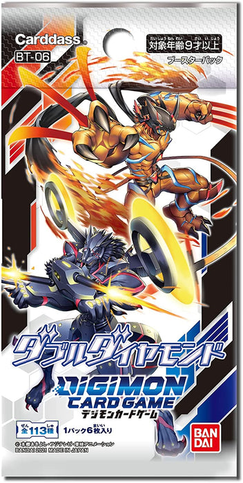 BANDAI Digimon Card Game Double Diamond Booster Pack Box CCG Pack BT-06 JAPAN